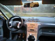 Удомля Ford S-MAX 2006