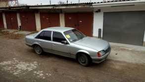 Симферополь Rekord 1986