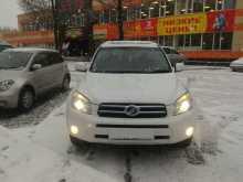 Петропавловск-Кам... Toyota RAV4 2005
