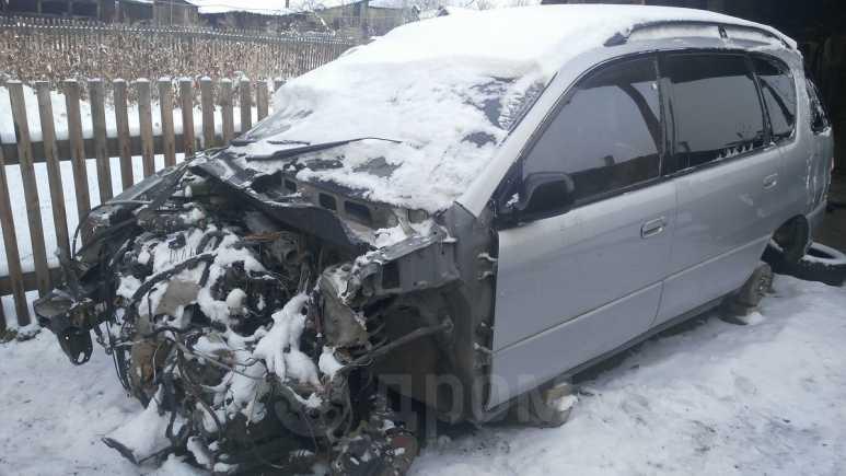 Toyota Ipsum, 1996 год, 150 000 руб.