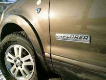Биробиджан Ford Explorer 2007