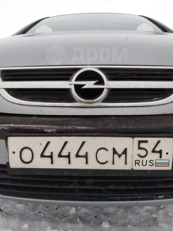 Opel Zafira, 2003 год, 347 000 руб.