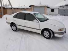 Кемерово Sprinter 1985