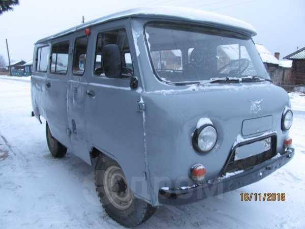 УАЗ Буханка, 1996 год, 110 000 руб.