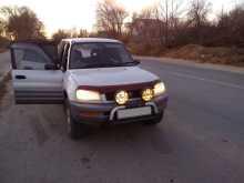 Волгоград RAV4 1996
