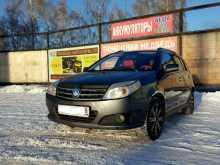 Иркутск MK Cross 2014