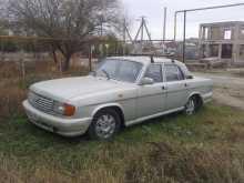 Симферополь 31029 Волга 1992