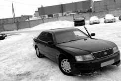 Оренбург LS400 1993