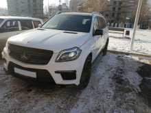 Иркутск GL-Class 2013