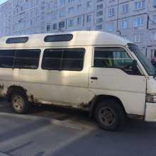 Владивосток Caravan 1999