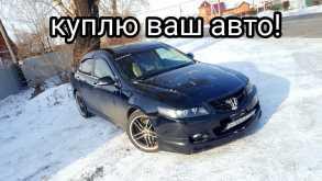 Белогорск Accord 2005