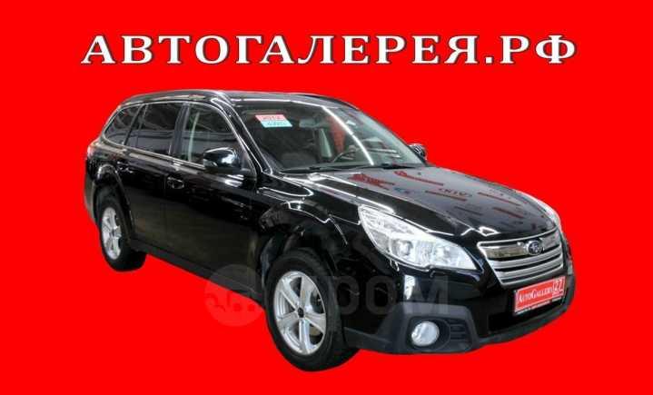 Subaru Outback, 2012 год, 1 278 000 руб.