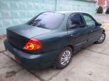 Симферополь Sephia 2001