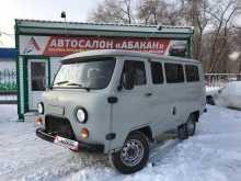Абакан Буханка 2009