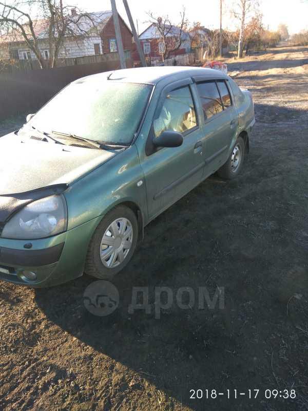 Renault Symbol, 2004 год, 120 000 руб.