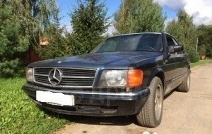 Mercedes-Benz S-Class, 1984 год, 580 000 руб.
