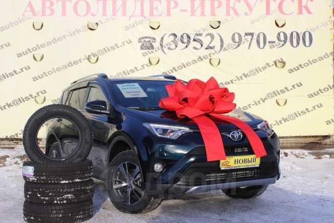 Toyota RAV4, 2018 год, 1 923 000 руб.