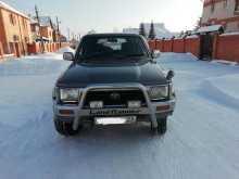 Барнаул Hilux Surf 1992