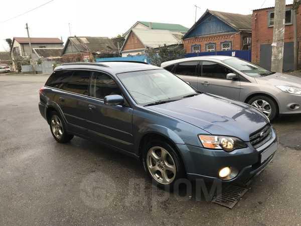 Subaru Outback, 2004 год, 345 000 руб.