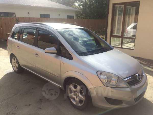 Opel Zafira, 2008 год, 330 000 руб.