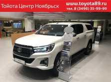 Ноябрьск Hilux Pick Up 2018