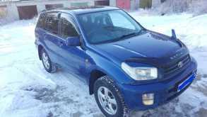 Зея Toyota RAV4 2001