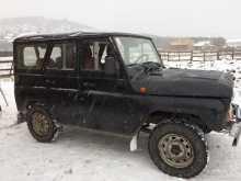 Горно-Алтайск 3151 2010