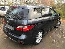 Краснодар Mazda5 2013