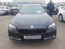 Казань 5-Series 2013