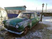 Улан-Удэ 21 Волга 1981