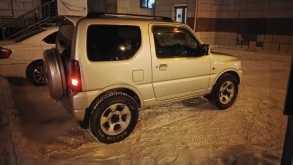 Якутск AZ-Offroad 2002