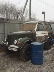 Хабаровск 69 1962
