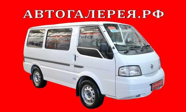 Nissan Vanette, 2002 год, 328 000 руб.