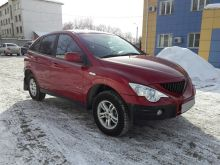 SsangYong Actyon, 2008 г., Челябинск