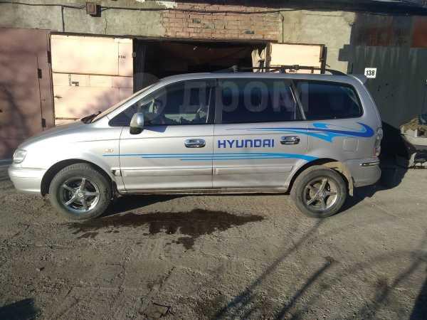 Hyundai Trajet, 2006 год, 430 000 руб.