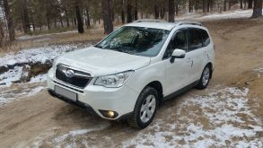 Чита Forester 2014