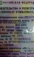 Ford Fusion, 2006 год, 245 000 руб.