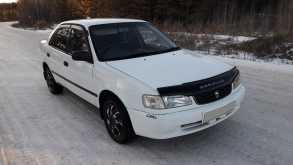 Белогорск Corolla 1997