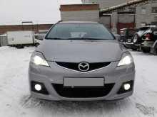 Новосибирск Mazda5 2010