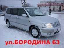 Новосибирск Succeed 2014