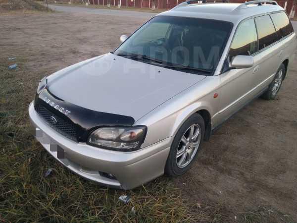 Subaru Legacy, 2000 год, 295 000 руб.