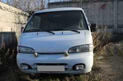 Барнаул H1 1997