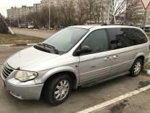 Москва Grand Voyager 2005
