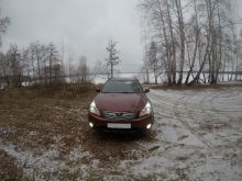Озёрск Outback 2011