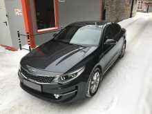 Барнаул Optima 2017