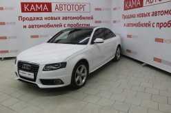 Уфа A4 2011