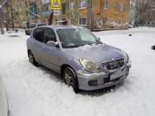 Омск Duet 2003