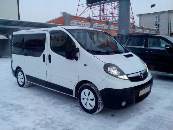 Opel Vivaro, 2007 год, 700 000 руб.