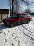 Subaru Legacy, 1991 год, 100 000 руб.