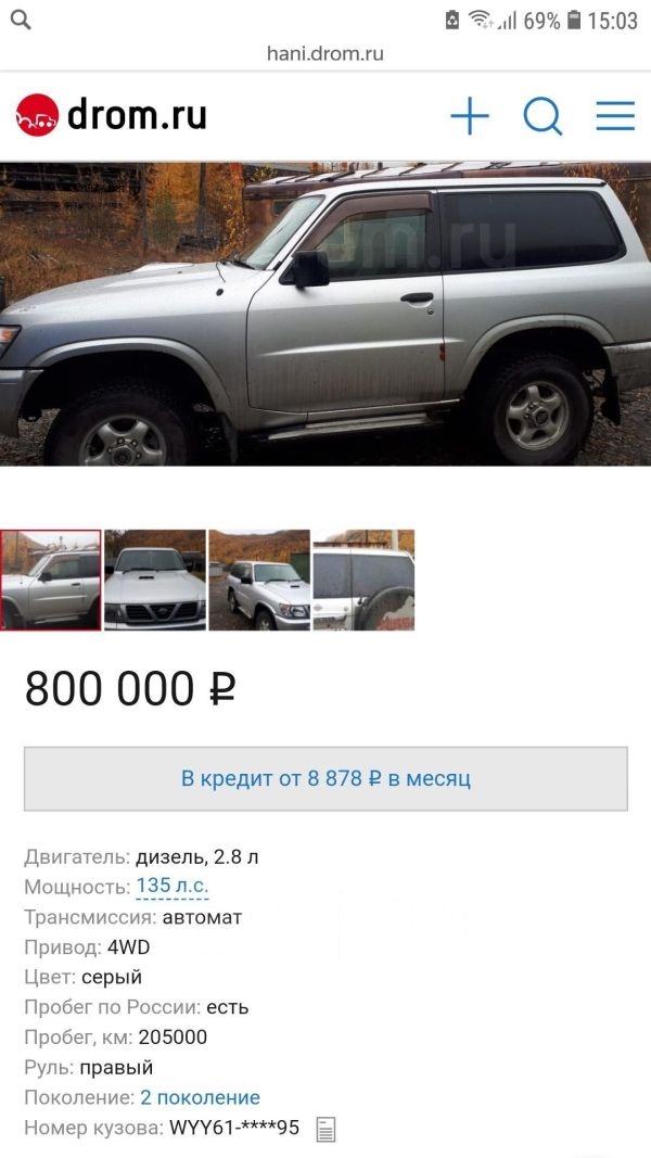 Nissan Safari, 1997 год, 800 000 руб.